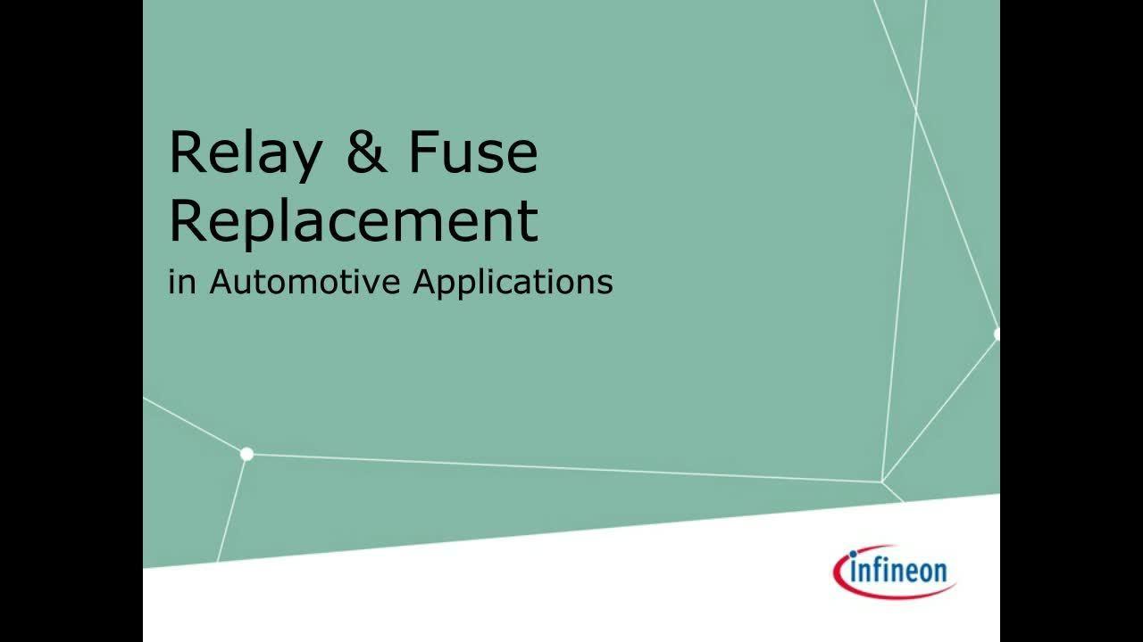 大電流アプリケーションでのリレーおよびヒューズの置き換え – 車載用での傾向と課題